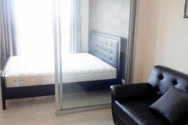 ให้เช่าคอนโด แอสปาย รัตนาธิเบศร์ 2  1 ห้องนอน ใน บางกระสอ, เมืองนนทบุรี ใกล้  MRT ศูนย์ราชการนนทบุรี