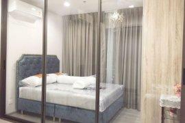 ให้เช่าคอนโด เดอะ โพลิแทน อควา  1 ห้องนอน ใน บางกระสอ, เมืองนนทบุรี