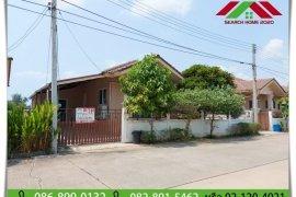 ขายบ้าน 3 ห้องนอน ใน คลองโยง, พุทธมณฑล