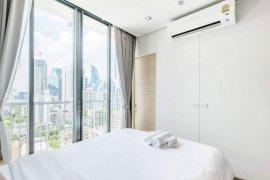 ให้เช่าคอนโด พาร์ค 24  1 ห้องนอน ใน คลองตัน, คลองเตย ใกล้  BTS พร้อมพงษ์