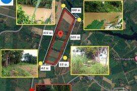 ขายที่ดิน ใน ท่ายาง, เพชรบุรี
