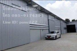 ให้เช่าโกดัง / โรงงาน ใน นนทบุรี