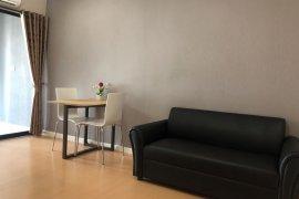 ขายคอนโด ไอ คอนโด สุขาภิบาล 2  1 ห้องนอน ใน คลองกุ่ม, บึงกุ่ม ใกล้  MRT สัมมากร
