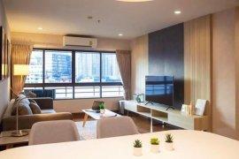 ให้เช่าอพาร์ทเม้นท์ บ้าน เพลินจิต  2 ห้องนอน ใน ลุมพินี, ปทุมวัน ใกล้  BTS นานา