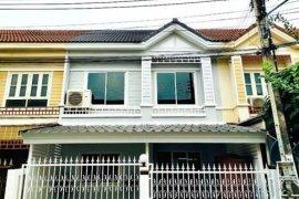 4 Bedroom Townhouse for sale in Tha Kham, Bangkok