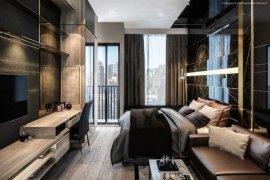 ขายคอนโด ไนท์บริดจ์ ไพร์ม - อ่อนนุช  1 ห้องนอน ใน พระโขนงเหนือ, วัฒนา ใกล้  BTS อ่อนนุช