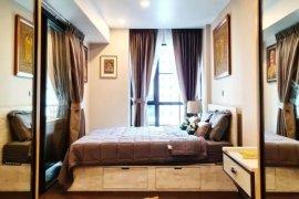 ขายหรือให้เช่าคอนโด ณ วรา เรสซิเดนซ์  1 ห้องนอน ใน ลุมพินี, ปทุมวัน ใกล้  BTS ชิดลม