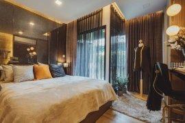 ขายคอนโด เคฟ ทาวน์  1 ห้องนอน ใน คลองหนึ่ง, คลองหลวง