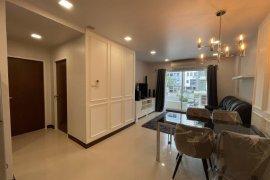 ขายบ้าน ไอวี่ รัชดา  2 ห้องนอน ใน ดินแดง, ดินแดง ใกล้  MRT สุทธิสาร