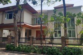 ให้เช่าบ้าน 4 ห้องนอน ใน นนทบุรี