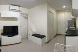 ขายคอนโด เดอะ ลิ้งค์ สุขุมวิท 64  1 ห้องนอน ใน บางจาก, พระโขนง ใกล้  BTS ปุณณวิถี