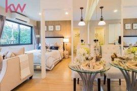 ขายคอนโด เดอะ เนสท์ สุขุมวิท 22  2 ห้องนอน ใน คลองเตย, คลองเตย ใกล้  MRT ศูนย์การประชุมแห่งชาติสิริกิติ์