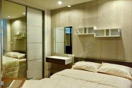 ขายคอนโด 1 ห้องนอน ใน ในเมือง, เมืองนครราชสีมา