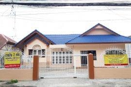 ขายบ้าน 4 ห้องนอน ใน หัวทะเล, เมืองนครราชสีมา