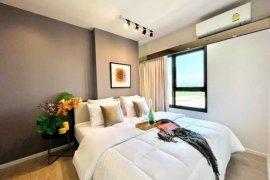 ขายคอนโด 1 ห้องนอน ใน ฟ้าฮ่าม, เมืองเชียงใหม่