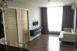 ขายคอนโด เอสต้า บลิซ รามอินทรา  2 ห้องนอน ใน มีนบุรี, มีนบุรี ใกล้  MRT เศรษฐบุตรบำเพ็ญ