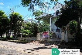 ขายบ้าน 5 ห้องนอน ใน คันนายาว, คันนายาว ใกล้  MRT สินแพทย์