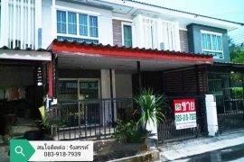 ขายทาวน์เฮ้าส์ พฤกษาวิลล์ 62 นิมิตรใหม่  3 ห้องนอน ใน มีนบุรี, กรุงเทพ