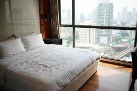 2 Bedroom Condo for Sale or Rent in The Address Sukhumvit 28, Khlong Tan, Bangkok