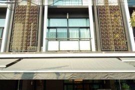 ให้เช่าทาวน์เฮ้าส์ ฟลอรา วงศ์สว่าง  4 ห้องนอน ใน เมืองนนทบุรี, นนทบุรี