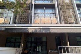ขายบ้าน ฟลอรา วงศ์สว่าง  3 ห้องนอน ใน เมืองนนทบุรี, นนทบุรี