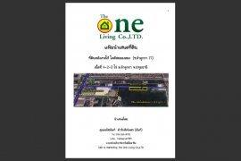 Land for sale in Lam Luk Ka, Pathum Thani