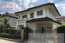 ขายบ้าน เดอะ เซนโทร สุขุมวิท 113  3 ห้องนอน ใน สำโรงเหนือ, เมืองสมุทรปราการ ใกล้  MRT ศรีเทพา