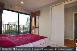 ขายคอนโด คอนโดเลต ดเวล สุขุมวิท 26  1 ห้องนอน ใน คลองตัน, คลองเตย ใกล้  BTS พร้อมพงษ์