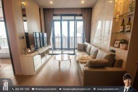 ขายคอนโด แอชตัน อโศก  2 ห้องนอน ใน คลองเตยเหนือ, วัฒนา ใกล้  MRT สุขุมวิท