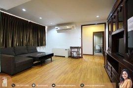 ขายคอนโด สยาม คอนโดมิเนียม  3 ห้องนอน ใน ห้วยขวาง, ห้วยขวาง ใกล้  MRT พระราม 9