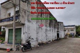 ขายทาวน์เฮ้าส์ 3 ห้องนอน ใน พังลา, สะเดา