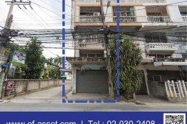 ขายเชิงพาณิชย์ 4 ห้องนอน ใน ตลาดขวัญ, เมืองนนทบุรี