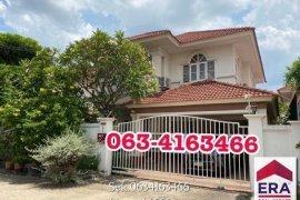 5 Bedroom House for sale in Pradya Private Home, Lat Phrao, Bangkok