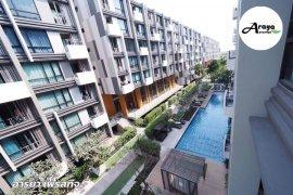 ขายคอนโด 2 ห้องนอน ใน มีนบุรี, กรุงเทพ