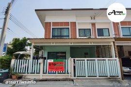 ขายทาวน์เฮ้าส์ 4 ห้องนอน ใน เมืองสมุทรปราการ, สมุทรปราการ