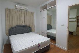 ขายคอนโด มายคอนโด สุขุมวิท 103  1 ห้องนอน ใน บางนา, กรุงเทพ ใกล้  BTS อุดมสุข