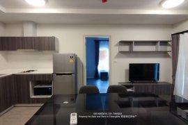 ขายคอนโด ดีคอนโด ริน เชียงใหม่  2 ห้องนอน ใน ฟ้าฮ่าม, เมืองเชียงใหม่