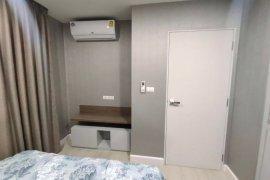 ขายคอนโด เดอะ คิวบ์ พลัส มีนบุรี  1 ห้องนอน ใน มีนบุรี, มีนบุรี ใกล้  MRT เศรษฐบุตรบำเพ็ญ
