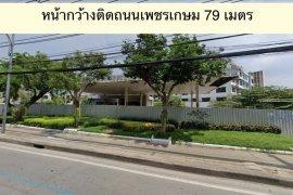 ขายที่ดิน ใน บางกอกใหญ่, กรุงเทพ ใกล้  MRT ท่าพระ