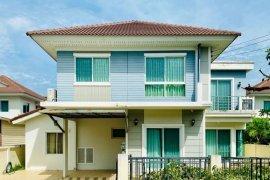 ขายบ้าน เพอร์เฟค พาร์ค สุวรรณภูมิ  3 ห้องนอน ใน มีนบุรี, กรุงเทพ