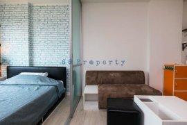 ขายคอนโด ดีคอนโด ซายน์ เชียงใหม่  1 ห้องนอน ใน ฟ้าฮ่าม, เมืองเชียงใหม่