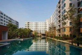 ขายคอนโด ดีคอนโด ซายน์ เชียงใหม่  2 ห้องนอน ใน ฟ้าฮ่าม, เมืองเชียงใหม่