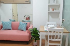ขายคอนโด ลุมพินี คอนโดทาวน์ บางแค  1 ห้องนอน ใน บางแค, บางแค ใกล้  MRT บางแค