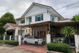 ขายบ้าน เพอร์เฟค เพลส ราชพฤกษ์  5 ห้องนอน ใน บางรักน้อย, เมืองนนทบุรี