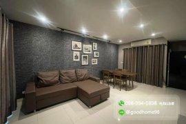 ขายบ้าน บ้านกลางเมือง รัตนาธิเบศร์  3 ห้องนอน ใน บางกระสอ, เมืองนนทบุรี ใกล้  MRT ศูนย์ราชการนนทบุรี