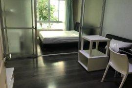 ขายคอนโด ดีคอนโด แคมปัส รีสอร์ท รังสิต  1 ห้องนอน ใน คลองหนึ่ง, คลองหลวง