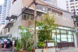 ขายอาคารพาณิชย์ ศาลาแดง เรสซิเด้นซ์  4 ห้องนอน ใน ลุมพินี, ปทุมวัน ใกล้  MRT ลุมพินี