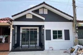 ขายบ้าน 2 ห้องนอน ใน บางบัวทอง, นนทบุรี