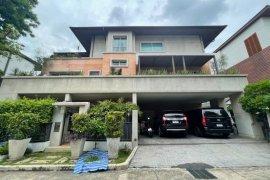 ขายบ้าน บ้านชาญอิสสระ พระราม 9  4 ห้องนอน ใน บางกะปิ, ห้วยขวาง ใกล้  MRT ราชมังคลากีฬาสถาน