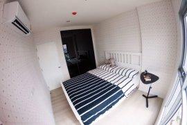ให้เช่าคอนโด แอสปาย สุขุมวิท 48  1 ห้องนอน ใน พระโขนง, คลองเตย